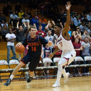 Chris Hass Bucknell Bison